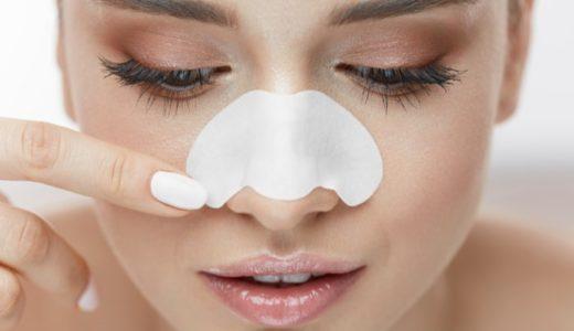 おすすめの鼻パックはどれ?鼻の毛穴トラブルをなんとかしたい!